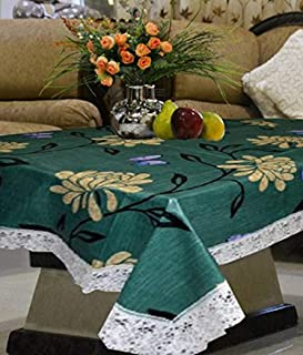 Kuber 4 Seater Center Table Cover, Green, Standard, NewEXCTC008