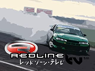 Best extreme tuning car Reviews
