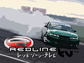 Redline TV - Season 1