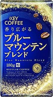 キーコーヒー VP 香り広がる ブルーマウンテンブレンド 180g