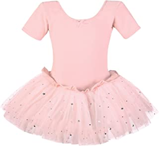 Dancina Girls Skirted Leotard Sparkle Short Sleeve Tutu Ballet Dress Front Lined