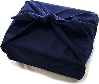 綿ブロード 無地 大判 風呂敷 紺 日本製 (三巾 約105cm)