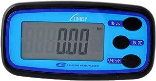 LINKSY (リンクシー) 多機能 7日間メモリー付 3Dセンサー(3次元加速度式) 歩数計 ブラック LH501B