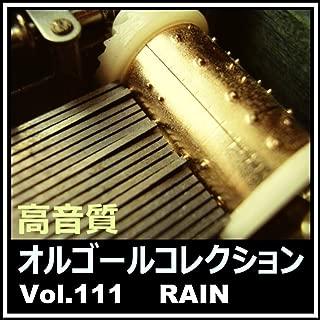 RAIN (映画『メアリと魔女の花』より) [オルゴールバージョン]