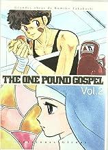 The one pound gospel 2 (Big Manga)