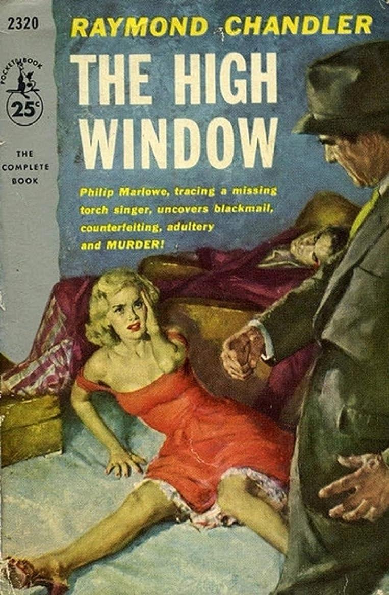 簡略化するうめきレクリエーションThe High Window (English Edition)