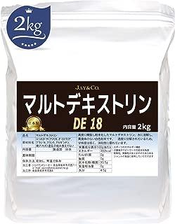 JAY&CO. 高度精製の国内産 (遺伝子組み換えなし) マルトデキストリン DE18 スポーツ 介護食 (2kg)