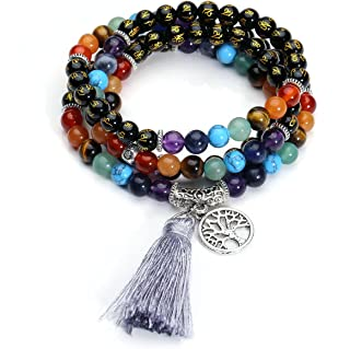 7 Chakra Buddhist Prayer Mala Beads Mantra Om Mani Padme Hum 108 Meditation Healing Multilayer Bracelet/Necklace Tree Life Pendant Tassel Charm