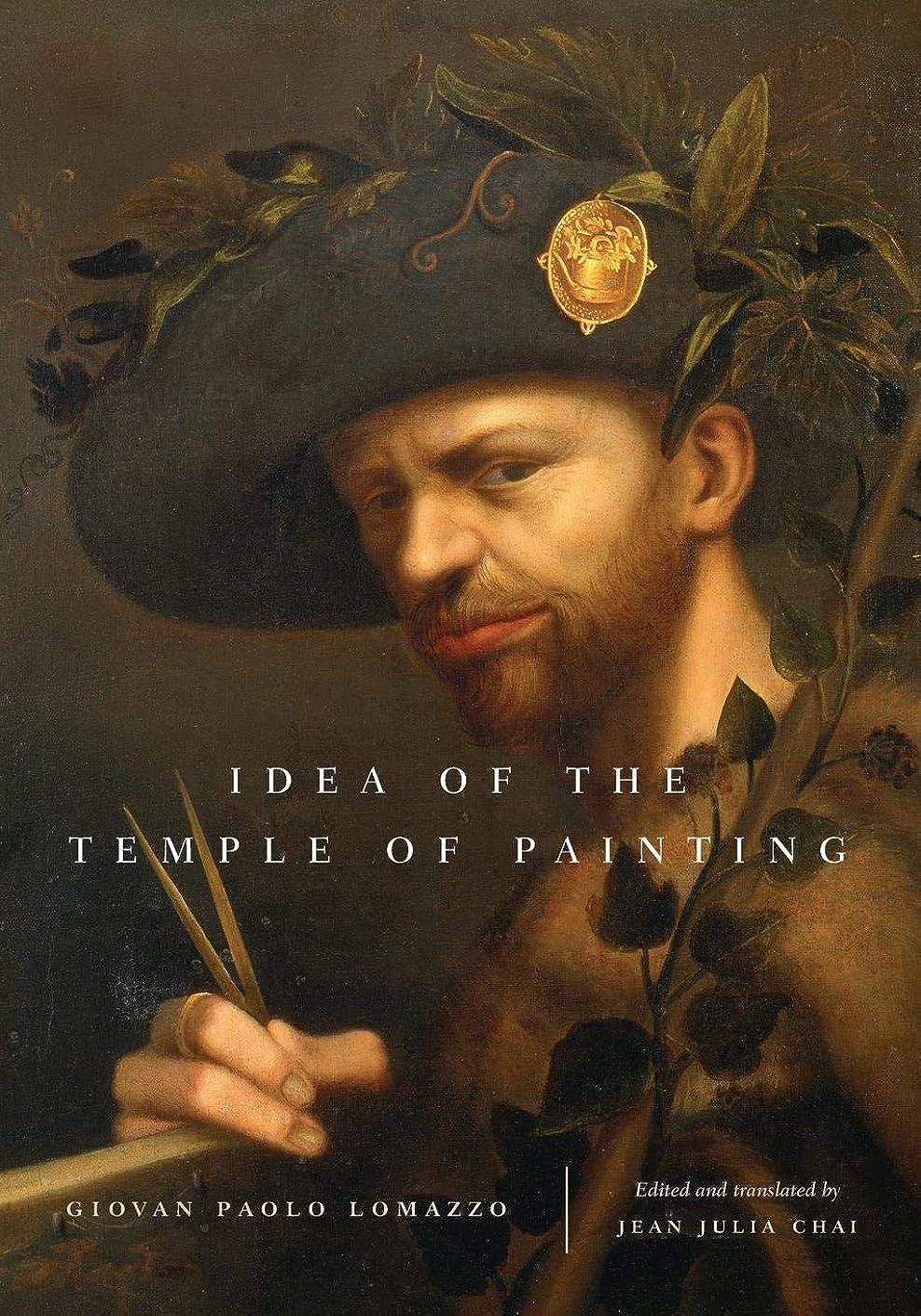 生きているポットお誕生日Idea of the Temple of Painting
