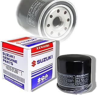 Oil Filter for Suzuki Genuine Engine OEM Replacement 16510-03G00/07J00-000/06B0
