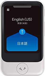 Pocketalk Model S Real Time Two-Way 82 Language Voice Translator with 2 Year Built-in Data and Text-to-Translate Camera/White