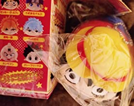 Monkey D Luffy - One Piece - Weekly Shonen Jump 50th Anniversary Jump All Stars Plush Mascot Keychain