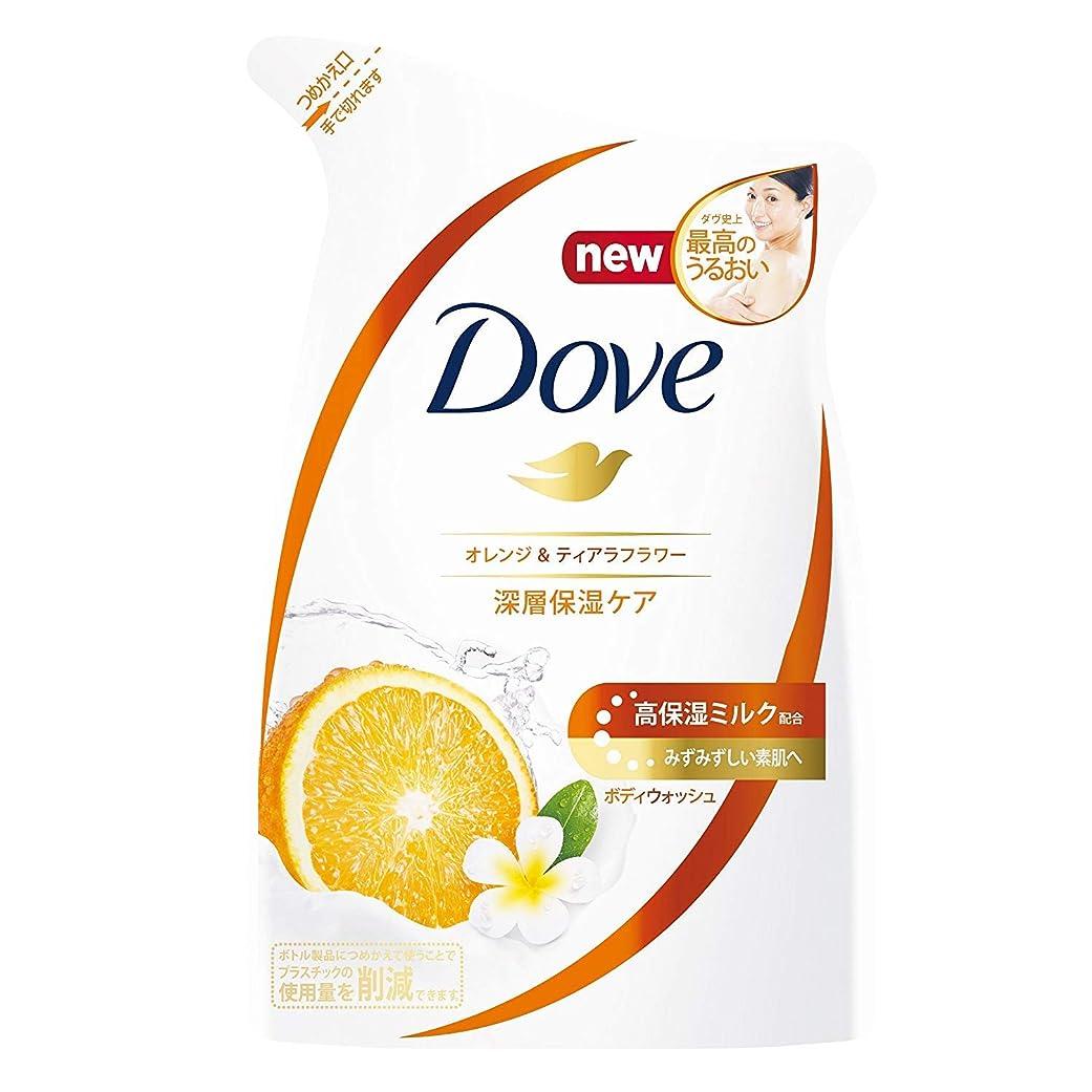 破壊する一元化する寂しいDove ダヴ ボディウォッシュ オレンジ & ティアラフラワー つめかえ用 360g × 12点