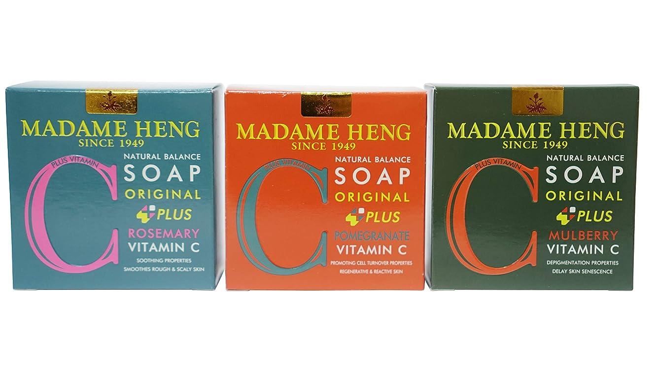 カーペットフリースフラグラントMadame Heng Original Plus Vitamin C Set- Pomegranate, Rosemary, Mulberry [並行輸入品]