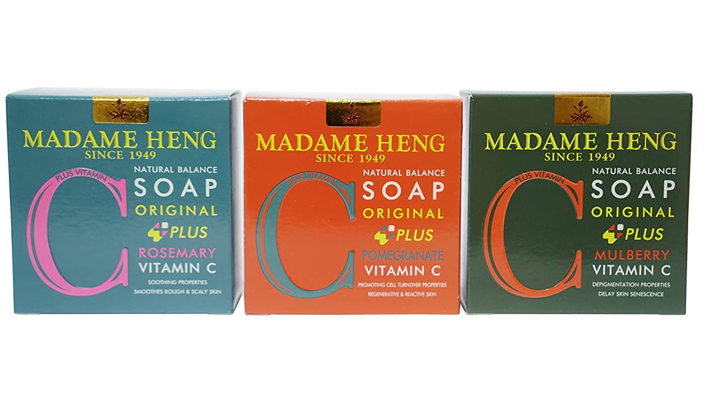 厚さまぶしさブランデーMadame Heng Original Plus Vitamin C Set- Pomegranate, Rosemary, Mulberry [並行輸入品]