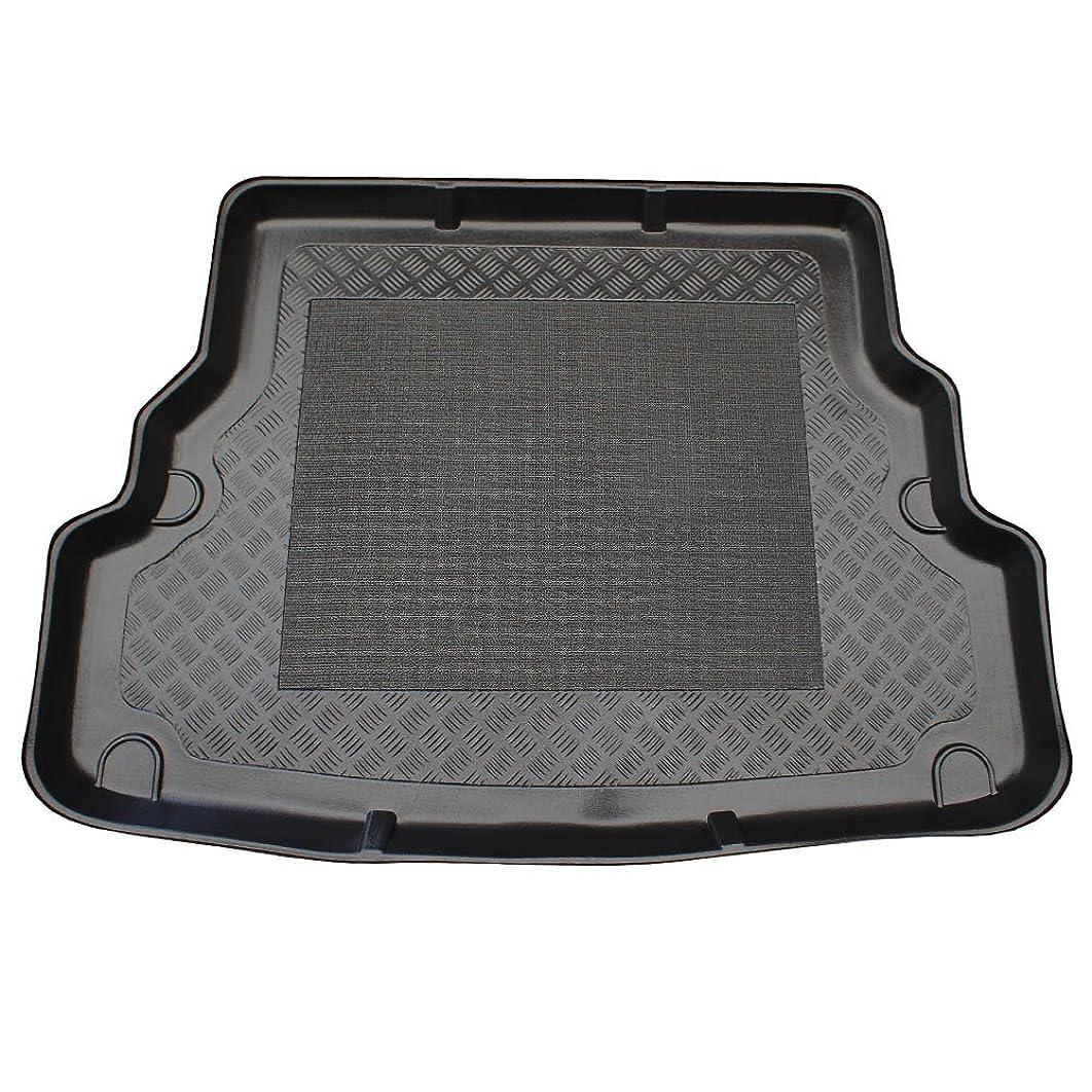 OPPL 80008983 Trunk Liner Slip-Resistant