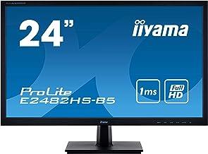 "iiyama ProLite E2482HS-B5 24"" Full HD LED-backlit monitor"