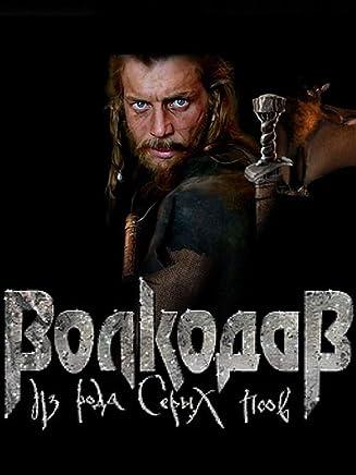 Amazon com: Russian - TV1000 Russian Kino / Movies: Prime Video