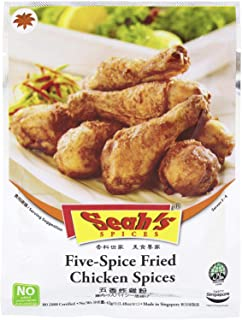 Seah's Spices Fried Chicken Spices, Five-Spice, 42g