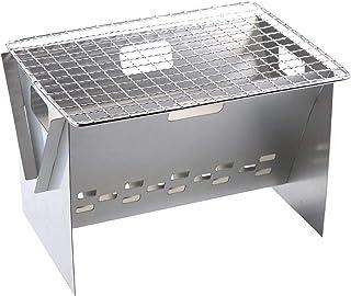 Dettelin Gril de feu de Camp Pliable Grill Grille de Grille en Acier Robuste Portable pour Le Camping en Plein air , Table Pliante de Barbecue de Camping