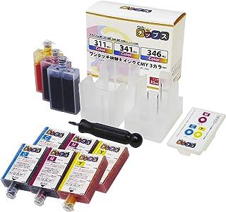 【 カラー 】 キヤノン 用 BC-341 対応 【 ワンタッチ詰め替えキット+補充インク各色2本 】 インクのチップスオリジナル