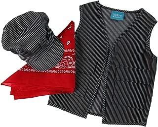 Kids Train Conductor Costume Accessories (Choose Size)