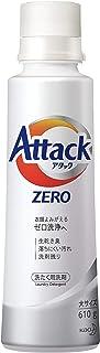 アタック ZERO(ゼロ) 洗濯洗剤 液体 本体 610g (衣類よみがえる「ゼロ洗浄」へ)