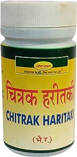 Seva Sadan Chitrak Haritaki - 125 gm x Pack of 3