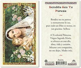 SPANISH MADONNA - BENDITA SEA TU PUREZA LAMINATED PRAYER CARDS - 25/PKG