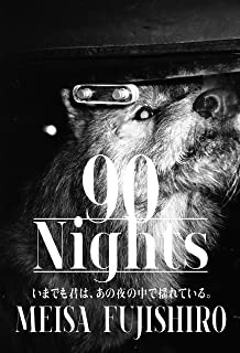 90Nights