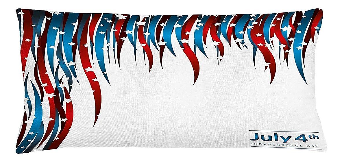 特異なブラウザ会員4th of July Throw Pillow Cushion Cover, Independence Day Themed Stars and Swirled Stripes Composition, Decorative Square Accent Pillow Case, 18 X 18 inches, Red White and Navy Blue
