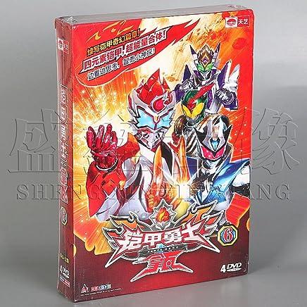 DVD铠甲勇士拿瓦<6>(4碟装)