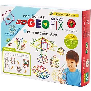 3D GEOFIX(ジオフィクス)/ジオシェイプス クリスタルジュニアセット