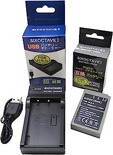 str オリンパス PEN Lite E-PL3 E-PL1s PEN mini E-PM1 互換バッテーリー BLS-1 BLS-5 BLS-50 と互換充電器USBチャージャーBCS-1 BCS-5 のセット E-PL3 E-PM1 E-P...