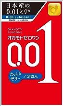 Japan Okamoto 001 0.01 mm Zero One Thinnest Condoms (Plenty of jelly) 3 Pieces
