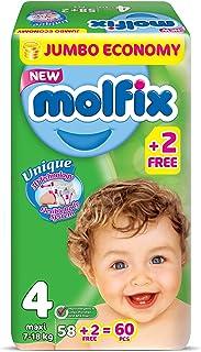 حفاضات بتقنية ثلاثية الابعاد للاطفال ماكسي جامبو الاقتصادية من مولفيكس، 60 قطعة - مقاس 4