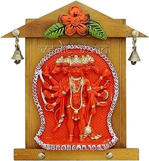 Vedic Vaani Panchmukhi Hanuman in Wall Hanging Frame