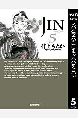 JIN―仁― 5 (ヤングジャンプコミックスDIGITAL) Kindle版