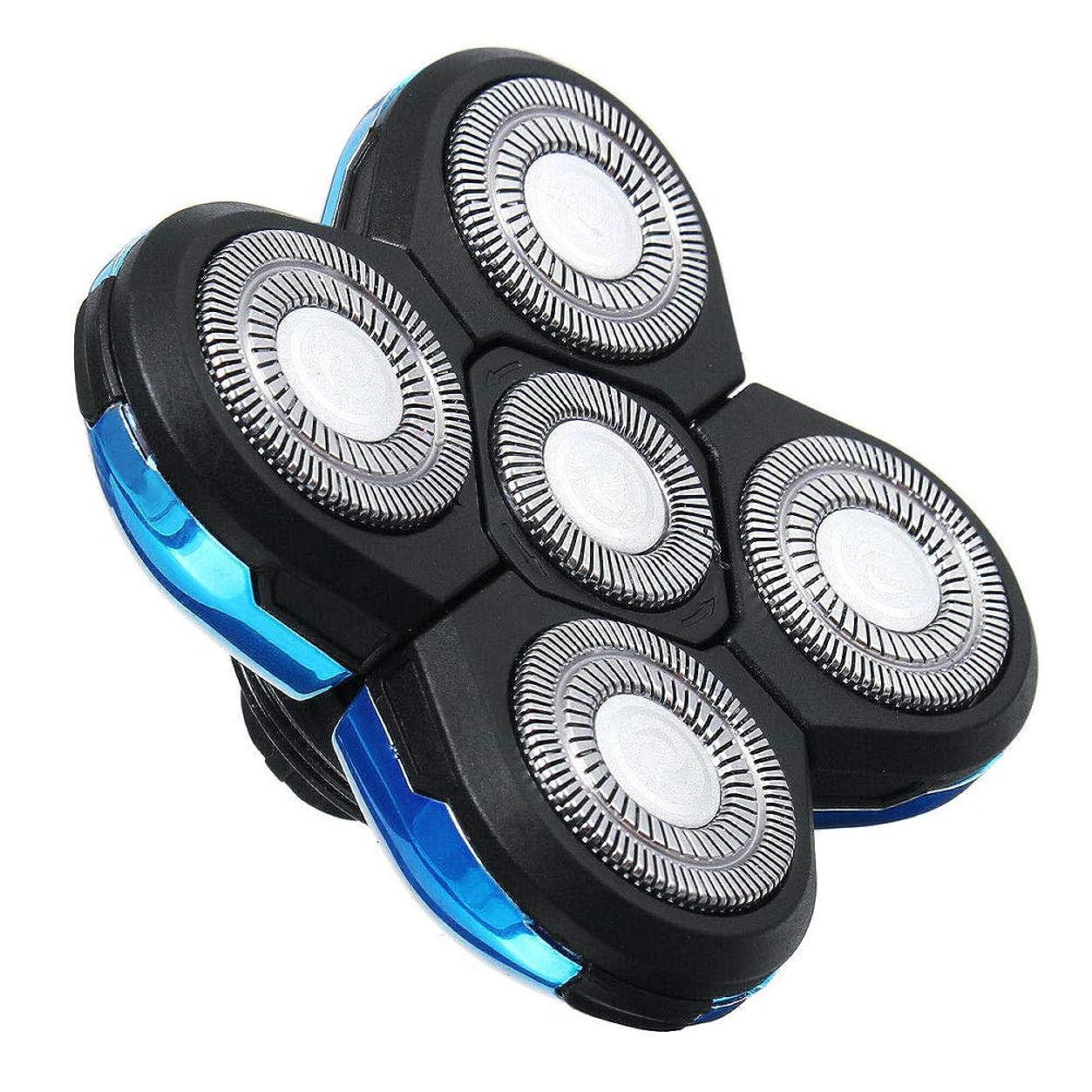 癒す邪魔ヘリコプターシェーバー5 sヘアトリマー髭ユニバーサル耐久性のある高速ブレードカッター交換簡単インストールフローティング実用シェービング電気かみそりダブルリング(ブルー)
