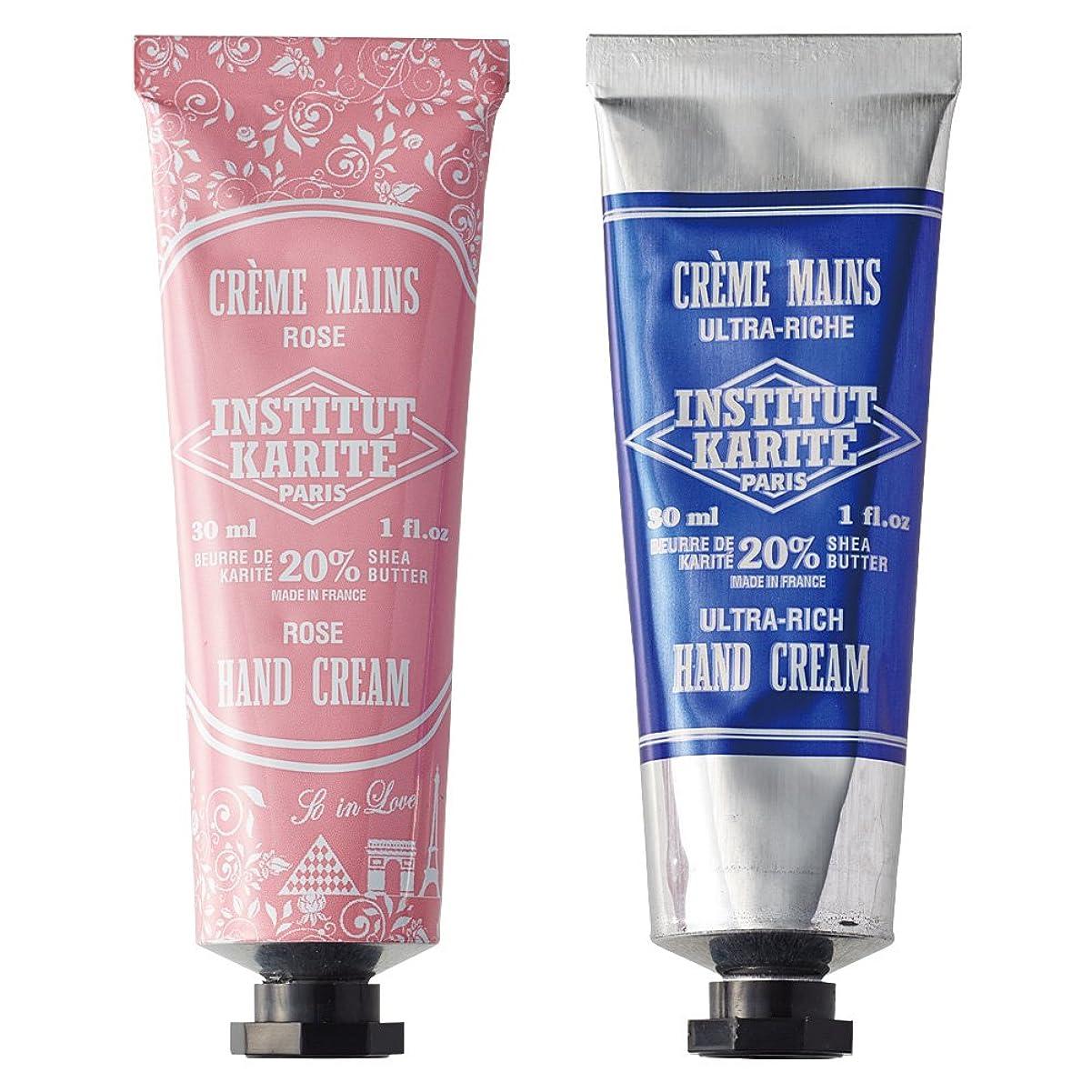 空白トライアスリート報酬のフランスお土産 INSTITUT KARITE ハンドクリーム 2種セット