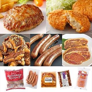 [スターゼン] 肉 お惣菜 セット 5種 冷凍 ハンバーグ ウインナー コロッケ 国産 豚ロース味噌漬け ハラミ 味付き肉 ホルモン 冷凍食品 詰め合わせ