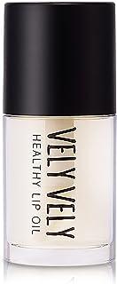 VELY VELY Healthy Lip Oil 6ml (Original)