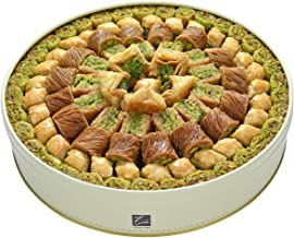 Zalatimo Brothers for Sweets World Famous Baklava Assortment Fresh From Our Factory | 95 pcs | 2.2 LBS | Pistachios Filling