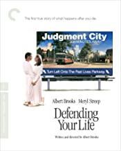 Defending Your Life (The Criterion Collection) [Blu-ray]