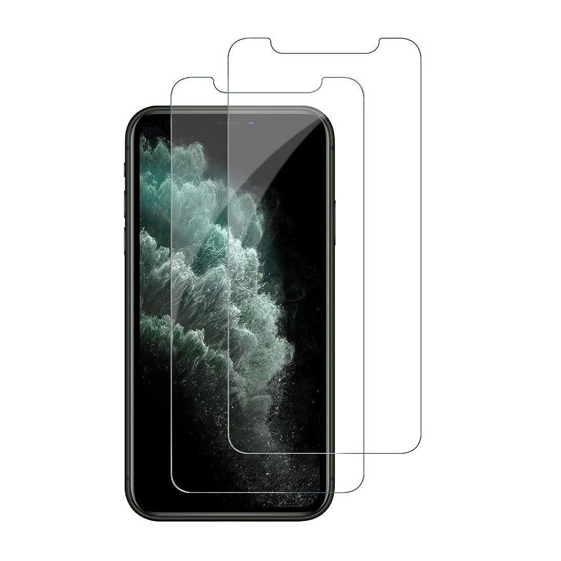 送料苗中間iPhone 11 Pro/iPhone XS/iPhone X ガラスフイルム【2枚セット】5.8 インチ フィルム 日本旭硝子製 [防指紋] [キズ防止] [気泡ゼロ] [硬度9H] [透過率99.9%] [高透過率] 強化ガラス 液晶保護フィルム