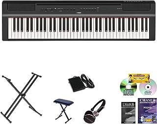 Nuevo modelo Yamaha P121 Digital Stage Piano en Negro AHORA CON DOBLE XX STAND, BANCH, HEADPHONES, BOOK, CD y DVD, fuente de alimentación y soporte para música