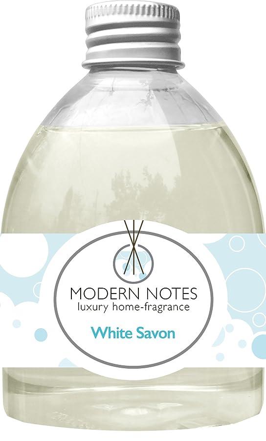 注文追放する安心させるMODERN NOTES リードディフューザー(大) WHITE SAVON 240mL