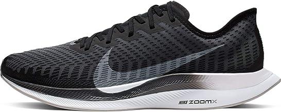 Asimilar musicas Perder  Amazon.com: Nike Zoom Pegasus Turbo
