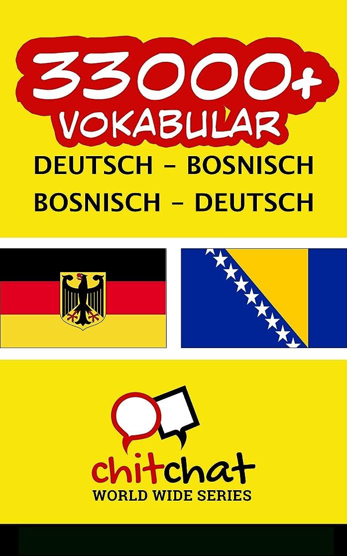 百万取り替える大事にする33000+ Deutsch - Bosnisch Bosnisch - Deutsch Vokabular (German Edition)