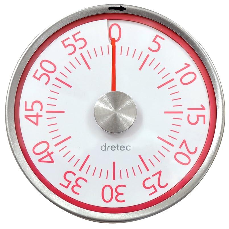 民間人摂氏度アソシエイトDRETEC〔ドリテック〕ダイヤルタイマー T-315 ピンク